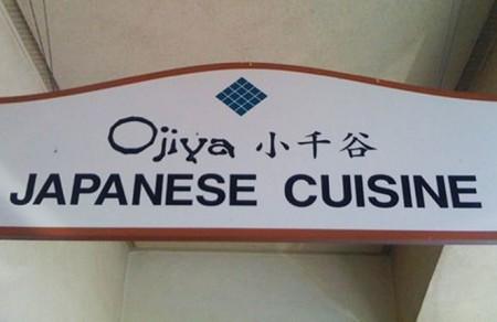 Graphic link to Ojiya page